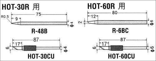 电路 电路图 电子 原理图 500_197